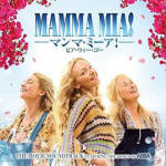 MAMMA MIA! HERE WE GO AGAIN The Movie Soundtrack Featuring the Songs of ABBA CD Japan